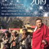 Juin 2019 – Nuptul Rinpoché en Europe – Voeux